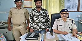 पटना में लूट की योजना बनाते एक अपराधी को पुलिस ने दबोचा, एक पिस्टल, मैगजीन और गोली बरामद