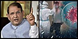 कोरोना बीमारी - सरकार के कदमों में बदइंतजामी और खामियां और न्यायालयों का हस्तक्षेप प्रशंसनीय : शरद यादव