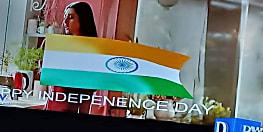 पाकिस्तानी न्यूज चैनल हुआ हैक, हैकर ने लगाया भारत का झंडा