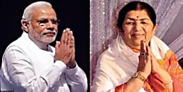 राखी पर लता मंगेशकर ने PM मोदी को भेजा स्पेशल मैसेज, पीएम ने कहा- आपका संदेश ऊर्जा देने वाला है..