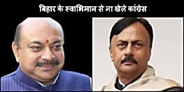 कांग्रेस पार्टी ईस्ट इंडिया कंपनी वाली दोहरी नीति अब इस देश में बंद करें : अरविन्द सिंह