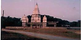 राम मंदिर भूमि पूजन के दिन इस शिव मंदिर में मनाई जायेगी दीपावली, शाम में जलाये जायेंगे 11 सौ दिए, जानिए क्यों.....