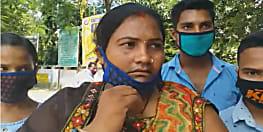 सीतामढ़ी में एसपी और डीएम के ऑफिस पहुंचकर महिला ने लगाई गुहार, साहब दबंगों से बचा लीजिए नहीं तो करना पड़ेगा सुसाइड