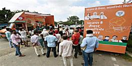 'भाजपा है तैयार, आत्मनिर्भर बिहार' के साथ 110 डिजिटल हाईटेक रथ चुनाव प्रचार को तैयार