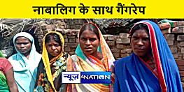 हाथरस 2: गया में बदमाशों ने दलित लड़की से किया सामूहिक दुष्कर्म,घटना से आहत लड़की ने फांसी लगाकर की आत्महत्या