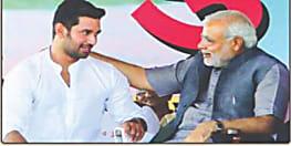 चिराग ने PM मोदी के साथ तस्वीर डाल किया ऐलान, हर हाल में बिहार 1st बिहारी 1st लागू कर के रहूंगा