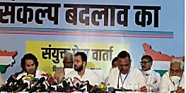 महागठबंधन में जानिए किस पार्टी को मिली कितनी सीट, राजद के खाते में 144 सीट