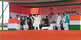 किशनगंज की रैली में राहुल ने पीएम मोदी और सीएम नीतीश को जमकर कोसा, कहा- दोनों ने मिलकर बिहार को खूब लूटा है, अब बदलाव चाहिए