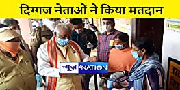 नालंदा में मंत्री श्रवण कुमार ने किया मतदान, कहा दो तिहाई बहुमत से जीतेगा एनडीए