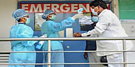 कोविड-19 : कोरोना से पटना एम्स में दो लोगों की मौत, 17 मरीजों की जांच रिपोर्ट आई पॉजिटीव
