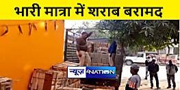 भारी मात्रा में शराब के साथ मिनी ट्रक जब्त, पुलिस ने दो को किया गिरफ्तार