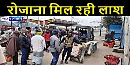 बड़हिया रेलवे पटरी के किनारे आज फिर मिली लाश, कारणों का नहीं चल रहा पता