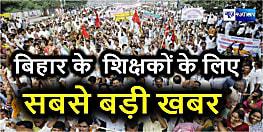 राजद ने सीएम नीतीश पर लगाया आरोप, कहा- जानबूझकर शिक्षकों से जुड़े मामले को लटका रही है सरकार