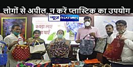 BIHAR NEWS: पटना नगर निगम ने की जागरूकता अभियान की शुरूआत, बांटा गया कैरी बैग, लोगों से अपील, न करें प्लास्टिक का प्रयोग