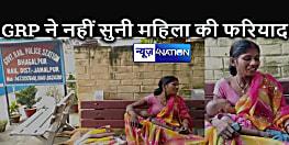 हाय रे अबला तेरी यही कहानी आंचल में दूध आंखों में पानी! रेलवे स्टेशन में नवजात बच्ची के साथ बेहोश हो गई महिला, देखते रहे पुलिसवाले