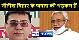 जंगलराज से मुक्ति दिलाकर सीएम नीतीश ने बिहार में सामाजिक न्याय और विकास की धारा को मजबूत किया : डॉ. मधुरेंदु पाण्डेय