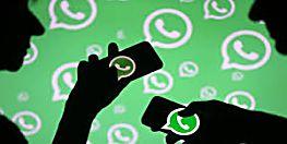 व्हाट्सऐप यूजर को तोहफा, चैट सेटिंग में होगा बड़ा बदलाव