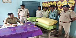 70 किलो गांजा के साथ अंतर्राष्ट्रीय तस्कर गिरफ्तार, बड़े शहरों में खपाने का प्लान हुआ फेल