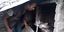 घर में लगी भीषण आग में लाखों की संपत्ति जलकर खाक