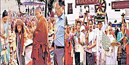 बोधगया में अतंरराष्ट्रीय त्रिपिटक पूजा की हुई शुरुआत, भारत समेत 13 देशों की निकली शोभा यात्रा