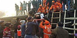 सीमांचल एक्सप्रेस हादसा : रेल मंत्रालय ने 6 मृतकों के नाम बताए, एक की अबतक पहचान नहीं