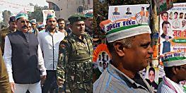 जन आकांक्षा रैली : ताकत दिखाने के लिए मोकामा विधायक का आईडिया, समर्थकों की टोपी पर लिखवा दिया.. मैं अनंत सिंह हूं