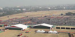 जनआकांक्षा रैली गांधी मैदान से LIVE