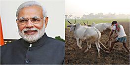 किसानों को साधने की कोशिश, इसी महीने से खातों में मिलने लगेगा पैसा, बिहार के 1.59 करोड़ किसानों को फायदा
