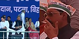 रैली के मंच से होती रही भाषणबाजी, नीचे बैठकर धुंआ छोड़ते रहे अनंत