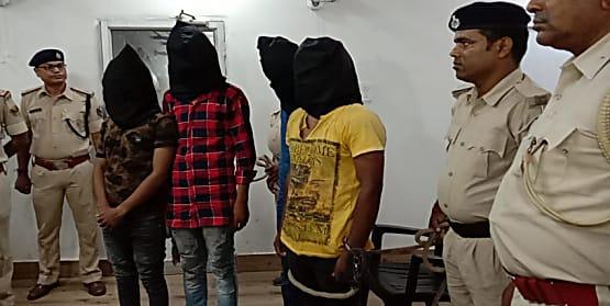 पटना पुलिस को मिली सफलता, राजधानी से अपहृत युवक को 48 घंटे में किया बरामद, 4 गिरफ्तार