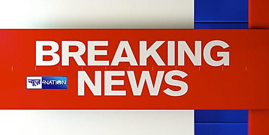 बड़ी खबर : नवादा में इंटर परीक्षा के पहली पारी में तीन छात्र निष्कासित