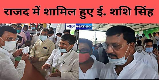 वरिष्ठ नेता ई. शशि सिंह राजद में हुए शामिल, RJD सुगौली विस से बनायेगी उम्मीदवार!