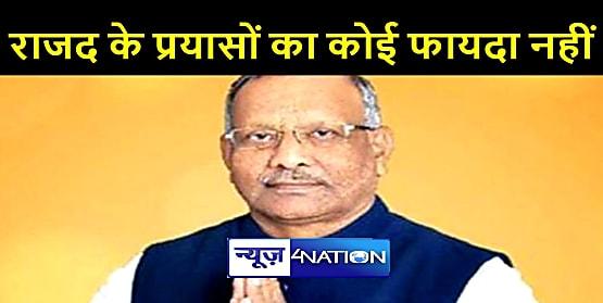 राजद द्वारा सीएम नीतीश कुमार पर डोरे डालने को लेकर बोले उपमुख्यमंत्री, ऐसे प्रयासों से कोई फायदा नहीं होगा