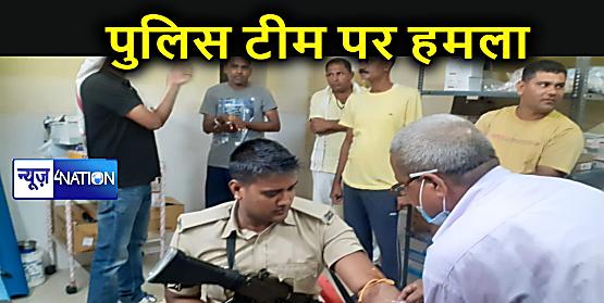 शराब माफियाओं पर कार्रवाई करने गई पुलिस टीम पर हमला, छह पुलिसकर्मी घायल