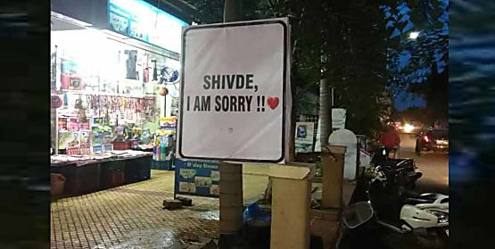 रूठी गर्लफ्रेंड को मनाने के लिए युवक ने पूरे शहर में लगाए 300 होर्डिंग्स