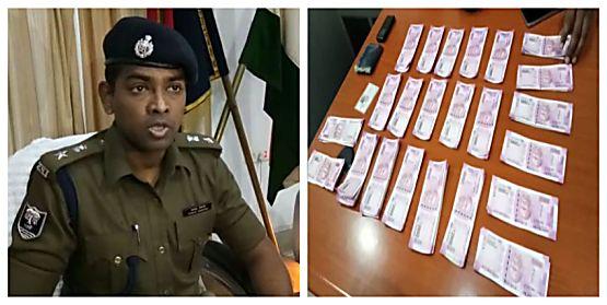 4 लाख के जाली नोट के साथ एक तस्कर गिरफ्तार, शहर के अलग-अलग इलाकों मे किया जाना था डिलेवर