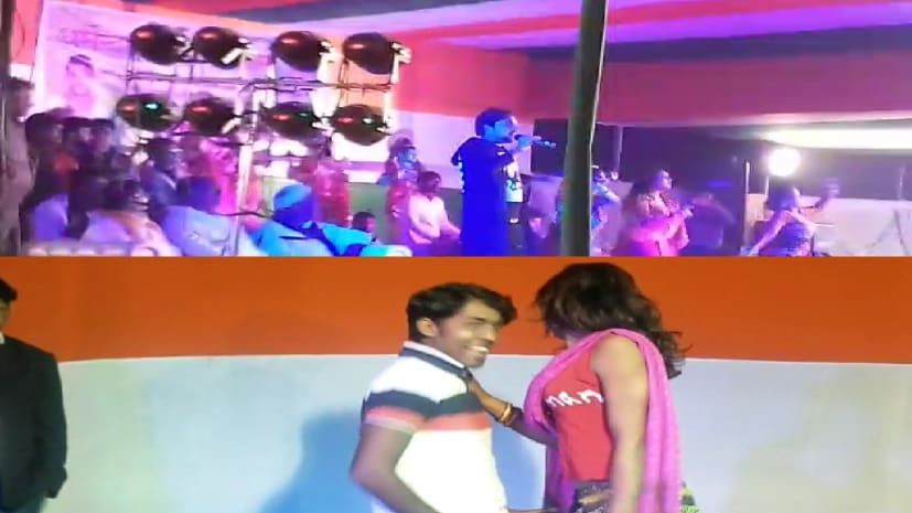 राहुल की रैली को सफल बनाने के रात भर चला- नाच गाने का दौर