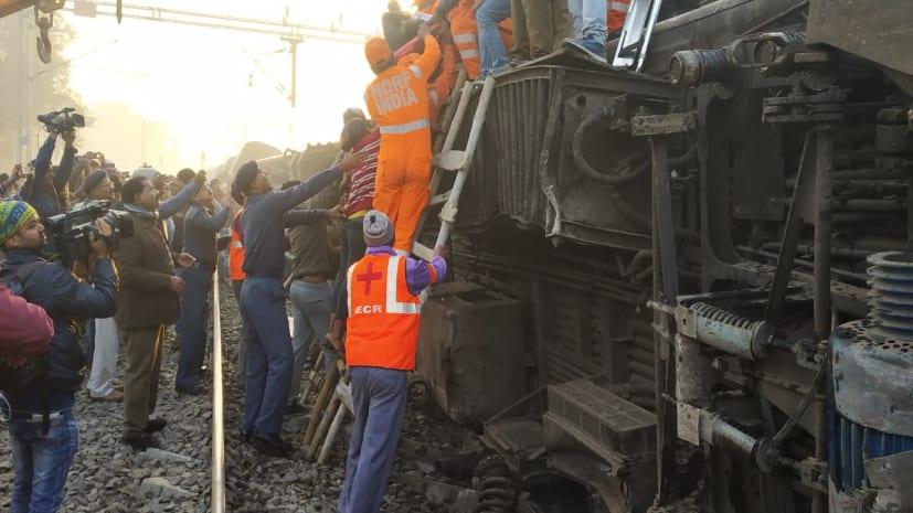 सीमांचल एक्सप्रेस हादसा : रेलवे के जुगाड़ तंत्र ने हादसे को दिया न्योता, दुर्घटना की जांच शुरू
