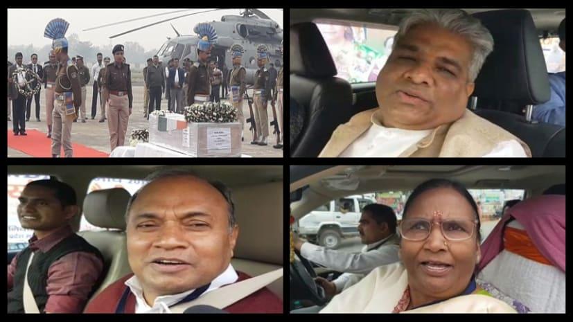 शहीद पिंटू सिंह की अनदेखी पर NDA नेताओं की बोलती बंद, देखिए तरह-तरह के बहाने