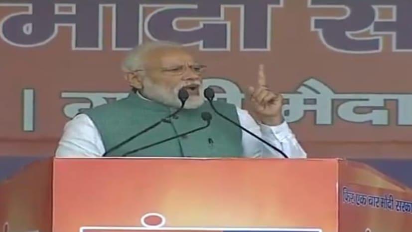 LIVE: पटना गांधी मैदान में बोले PM मोदी- बिहार के शहीदों को नमन करता हूं