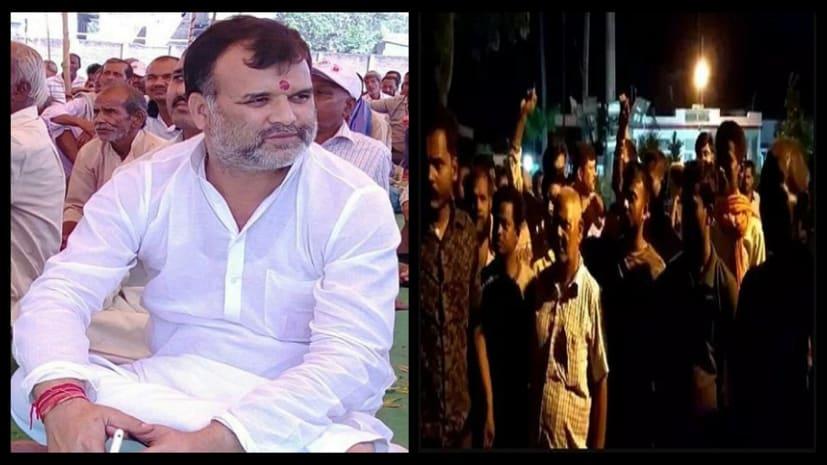 जदयू सांसद के भाई पर फायरिंग मामले में नया मोड़ : हमले के आरोपी की पिटाई से मौत के बाद सांसद भाई की गिरफ्तार की मांग पर अड़े लोग