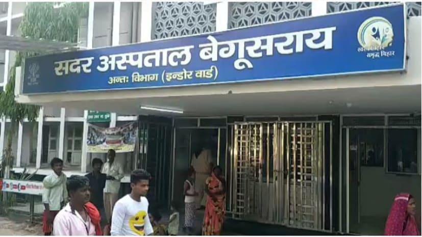 पारिवारिक विवाद में युवक ने खाया जहर , गंभीर हालत में इलाज के लिए अस्पताल में भर्ती