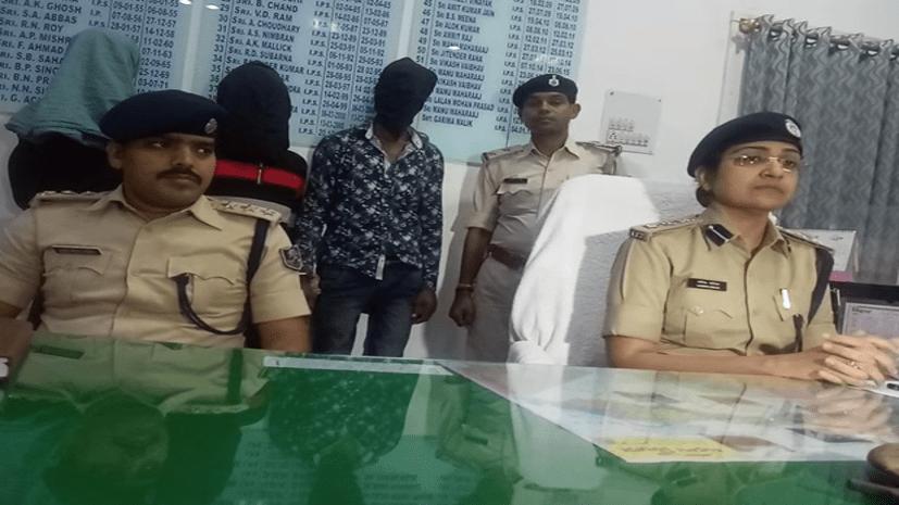 पटना पुलिस ने ट्रैक्टर लूट कांड का किया खुलासा, हथियार समेत 3 अपराधी गिरफ्तार