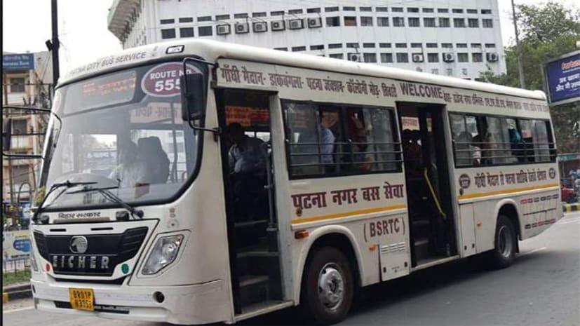 अब मात्र 600 रुपये में राजधानी के इन नौ रूटों पर कीजिए पूरे महीने यात्रा