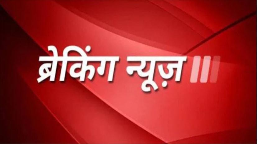 जमुई में अपराधियों ने बैंककर्मी से लूटे ग्यारह लाख रुपये, छानबीन में जुटी पुलिस