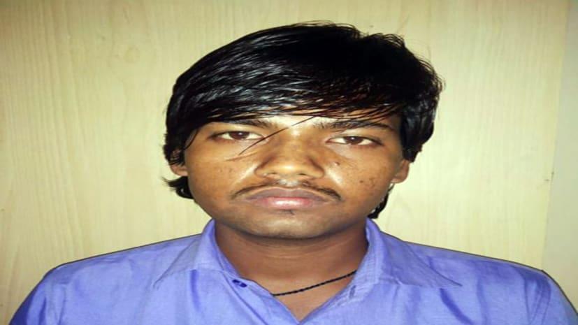 पटना : डुप्लीकेट चाभी से  बैंक का शटर खोलकर चोरी कर रहा था पूर्व कर्मचारी, पुलिस ने दबोचा