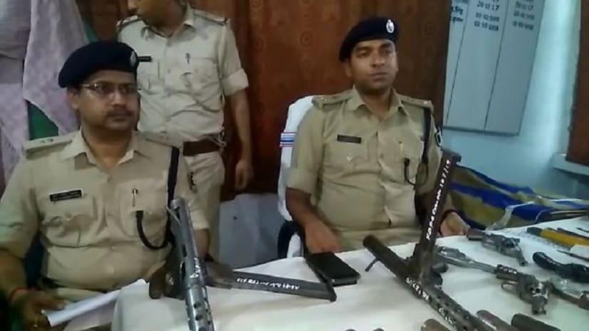 मुंगेर में पुलिस को मिली सफलता, भारी मात्रा में हथियार के साथ एक को किया गिरफ्तार