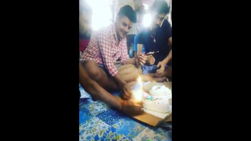 सीतामढ़ी के बाद अब छपरा जेल में कैदियों ने मनाई बर्थडे पार्टी, वीडियो वायरल
