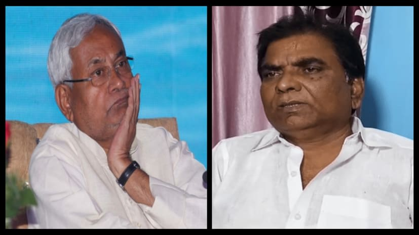 सीएम नीतीश के विधायक को भी पसंद नहीं आया...ठीके तो है नीतीश कुमार, जेड़ीयू विधायक का मुख्यमंत्री पर अटैक- बहुत हुआ काम अब कर लो आराम....