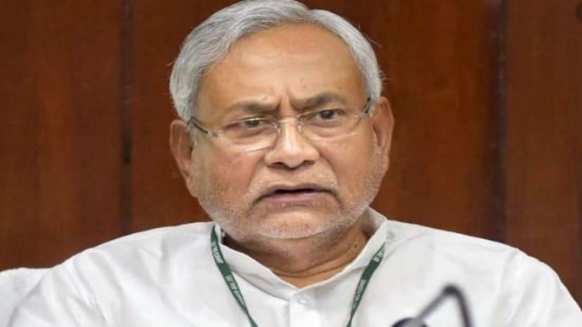 सीएम नीतीश कुमार 7 सितंबर को विधानसभा चुनाव का करेंगे शंखनाद...बीजेपी के खिलाफ हुंकार भरेगी जेडीयू !